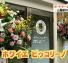 news1205
