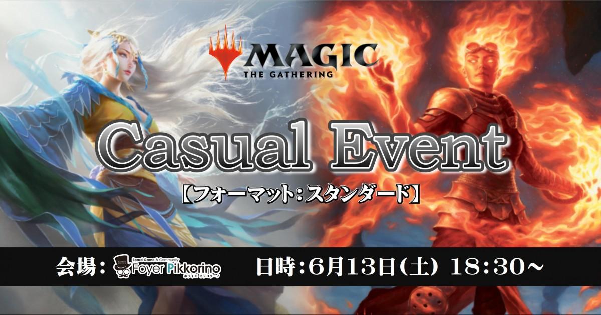 magic2020612